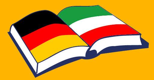 ترجمه آلمانی به فارسی